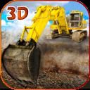 砂挖掘机模拟器3D