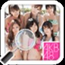 AKB48美图找茬