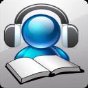 天琴语音阅读器