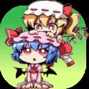 【東方】レミリア落とし3 フランもっ!
