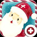 圣诞老人医生的医院
