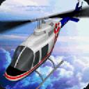 直升机飞行模拟器3D