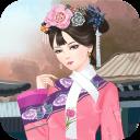 Perfect Qing Princess HD