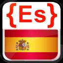 西班牙语课程(español)