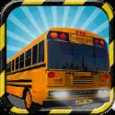 3D巴士停车模拟