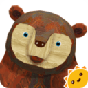 Brown Bear - Animal Parade