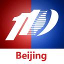 北京的世界
