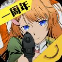 「动漫大乱斗」系列游戏