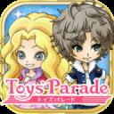 Toys' Parade