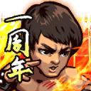 俠緣風雲(武俠MMO)