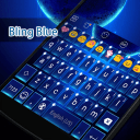 Bling Blue Eva Keyboard -Gif
