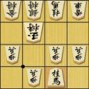 将棋の手筋