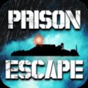 逃脱游戏:越狱