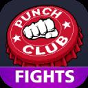 搏击俱乐部:格斗:Punch