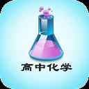 高考化学专题训练