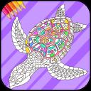 Animal Mandalas Coloring Book