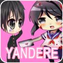 Ideas for Yandere Sim PRO