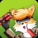 狐狸大冒险