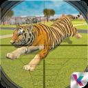Sniper: Animal Hunter 2017