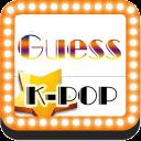 Kpop Idol Quizs