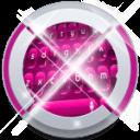 数码粉红键盘