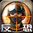 中国FPS游戏大全(不定时更新)