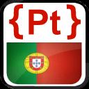 葡萄牙语课程(免费)