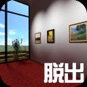 逃脱游戏:画廊