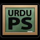 Learn Photoshop URDU Pro