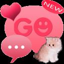 GO短信加强版的主题Kitty