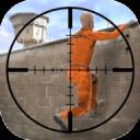 Prison Break Sniper Shooting
