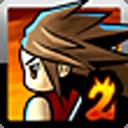 魔界忍者2