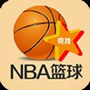 NBA篮球彩票