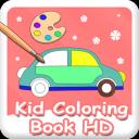 儿童着色及油漆小子