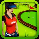 3D迷你高尔夫