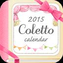 Coletto日历:Coletto