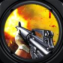 射击战争2:玩命抵抗