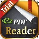ezPDF Reader 免费试用