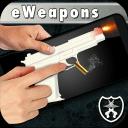 3D打印武器模拟器