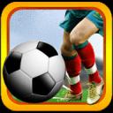 踢足球-3D射门游戏