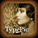 的裝飾字母大小寫的圖像和過濾器!時尚照片處理→TypePic