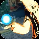 Ultimate Kyubi Ninja battle