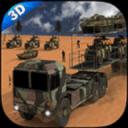军用卡车货物运输