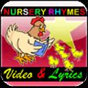 英语童谣 - 视频和歌词