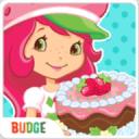 草莓甜心烘焙店 (Strawberry Shortcake)