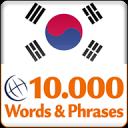 免费学习韩语单词和词汇