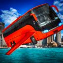 未来派飞行公共汽车射击