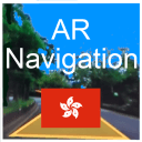 HK AR GPS NAVIGATION