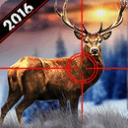 鹿狩猎2016年 - 三维狙击手