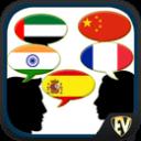 學習頂級語言智能應用
